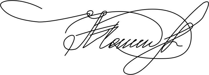 Макет подписи