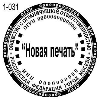 Новый эскиз печати компании 31