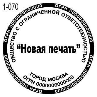 Новый 2019 эскиз печати фирмы 70