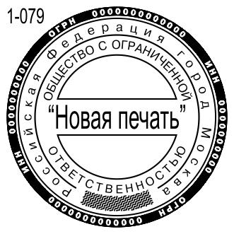 Новый 2019 шаблон печати компании 79