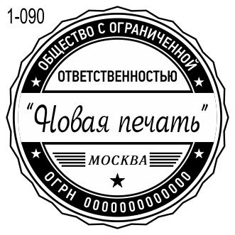 Новый 2019 эскиз печати фирмы 90