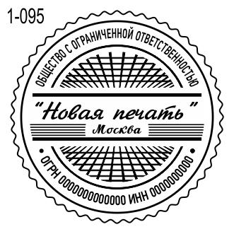 Новый 2019 пример печати компании 95