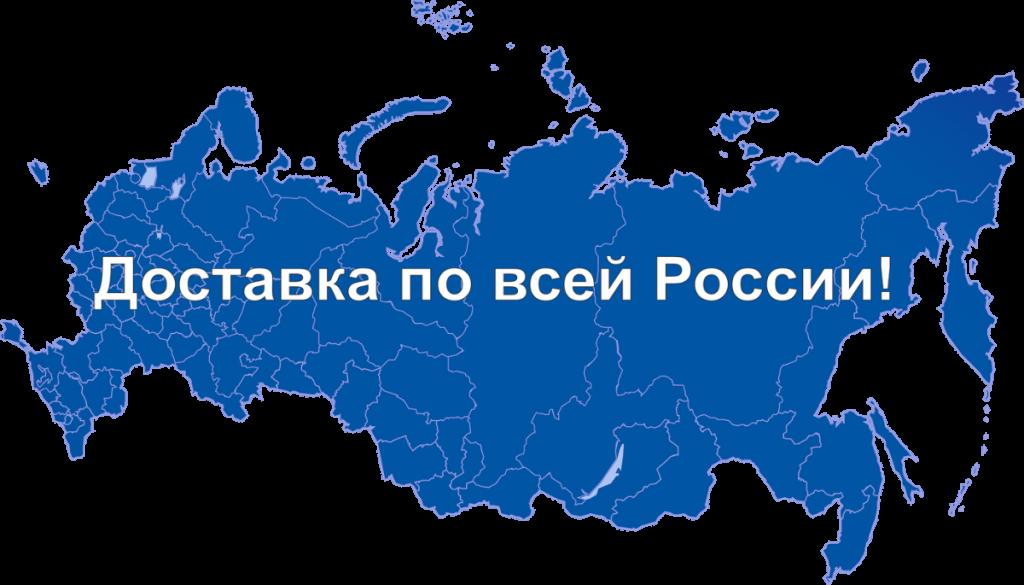 Доставка печатей и штампов по всей России