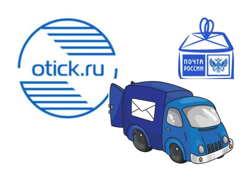 Печати и штампы с доставкой по всей России почтой России