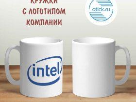Вариант чашки с логотипом компании