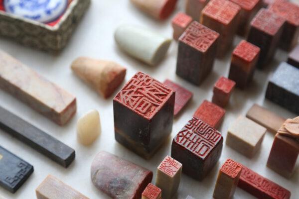 История резных китайских печатей
