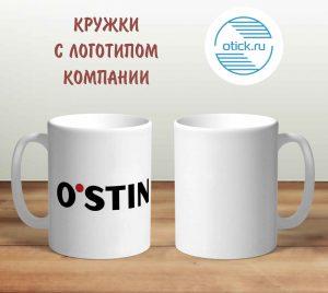 Образец чашки с логотипом компании