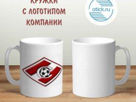 Пример кружки с логотипом компании